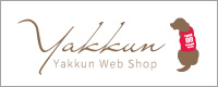 Yakkun Web Shop