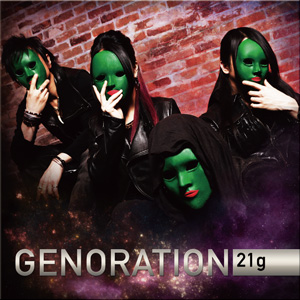 genoration-CD300.jpg