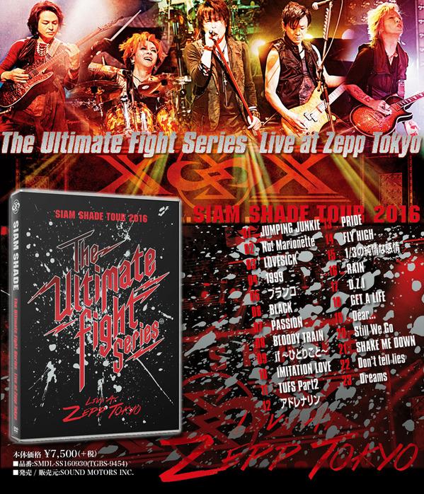 tufs-dvd800-931.jpg